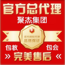 Jie Yi Tong Fifth generation virtual mobile phone charges automatic recharge software platform 10th Agent version free Open shop