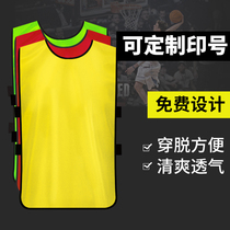 Custom advertising shirt campaign vest vest adult childrens football basketball training against the uniform team number can