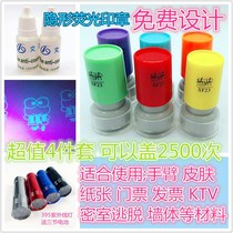 Stealth seal seal oil anti-counterfeiting fluorescent seal bar KTV cartoon stamp custom-made UV lamp LOGO custom