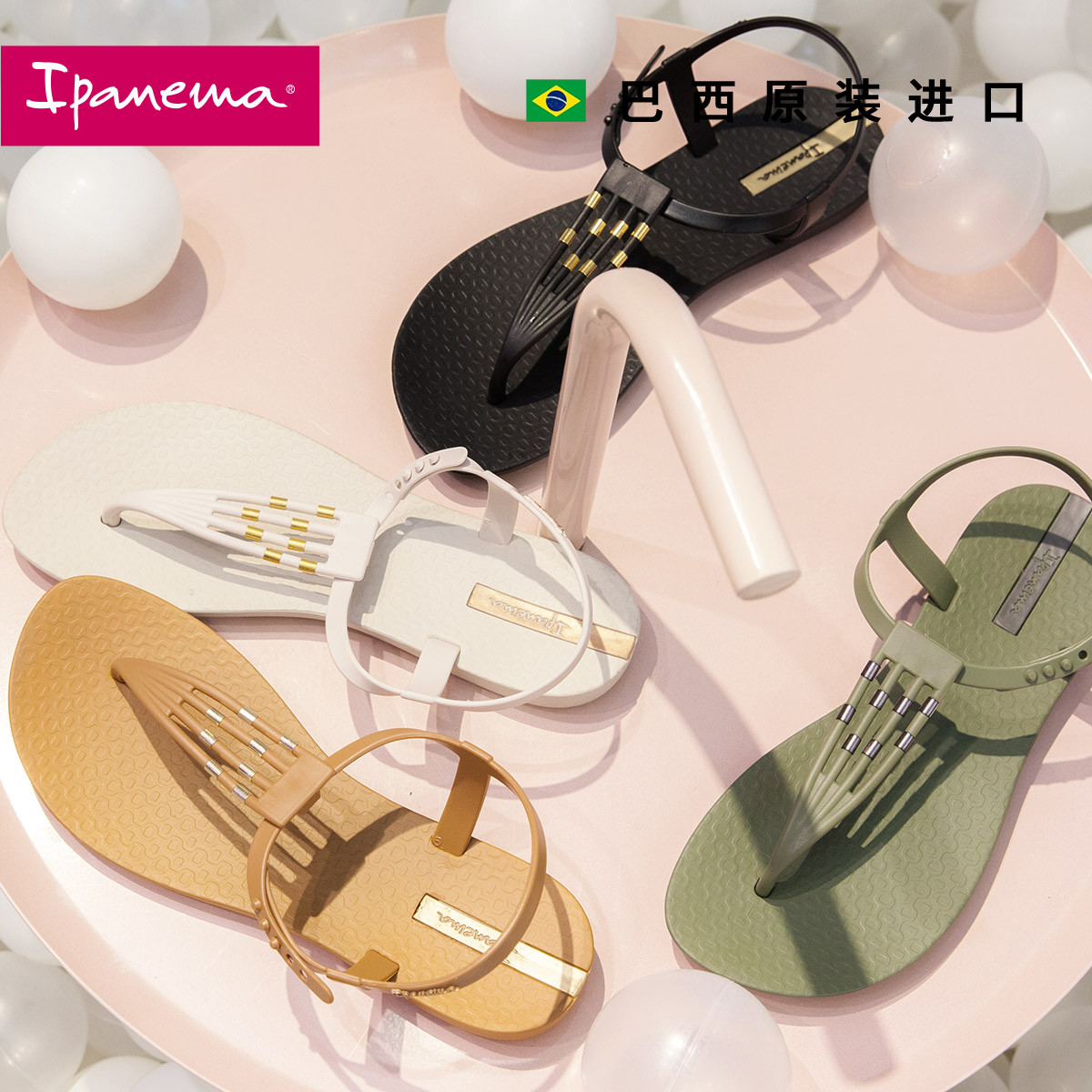 Ipanema Sandals Female Summer Fashion Shoes New Roman Shoes Flat Bottom Beach Shoes Student Fairy Style