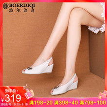 Baltic Sandals Flat Bottom Baitao 2019 New Square Head Shallow Slope-heeled Fishmouth Shoes 85329