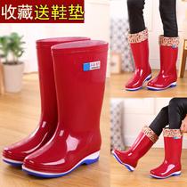 Дождь обувь женские высокие сапоги длинные сапоги воды сапоги воды плюс бархат противоскользящие галоши галоши мода зимний дождь обувь в цилиндр резиновые сапоги