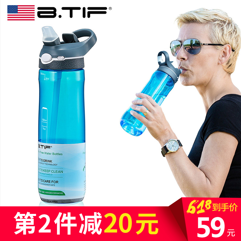 American authentic BTIF sports cup straw cup Adult large-capacity fitness kettle Portable handy cup for pregnant women