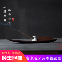 Bens lonely boat pan-tone Zen player Bluetooth music box set pieces Xiangdo tea ceremony fisherman and boat incense stove incense plug