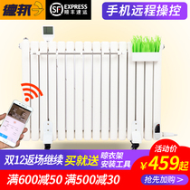 Add water and electricity heating sheet household intelligent temperature-controlled water injection heater using drying rack towel rack steel radiator