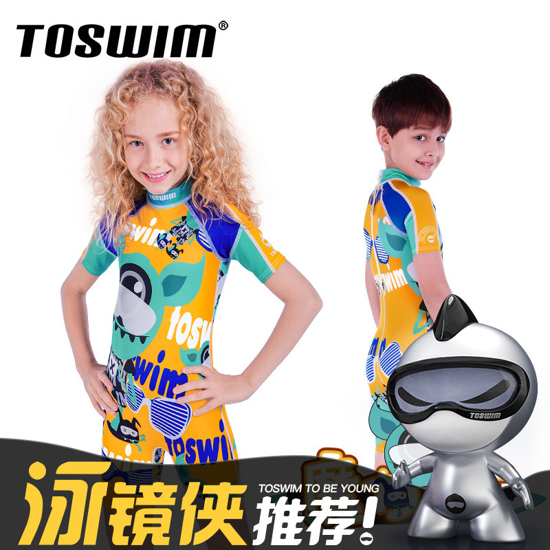 TOSWIM children's sunscreen swimsuit for boys and girls~