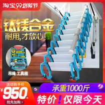 Fully automatic attic retractable staircase household engineering electric thickening compound villa invisible folding staircase
