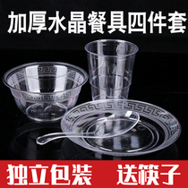 Disposable tableware bowl chopsticks set four-piece set of domestic wedding banquet environmental protection high-grade hard plastic dishes picnic