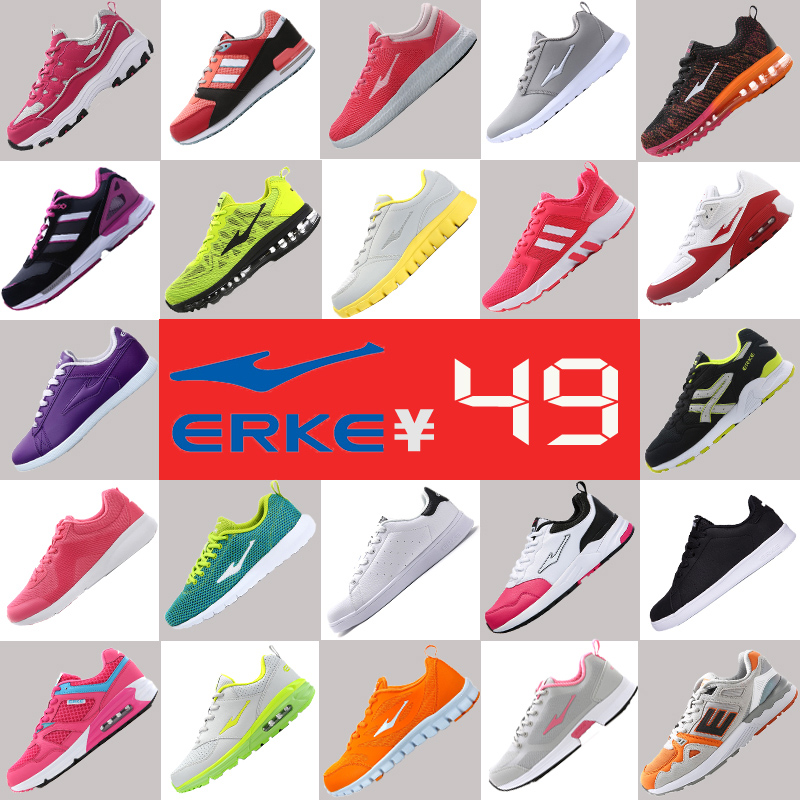 Running shoes autumn and winter style women breathable sports running shoes autumn and winter autumn and authentic leisure student shoes