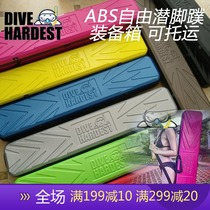 Divehardest free submersible flippers bag diving equipment box free diving flippers box flippers consignment Box