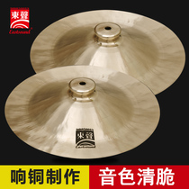 Wuhan East Sound 30 cm cymbals bronze cymbals waist drum cymbals cymbals 28 inch cymbals Gong 35 cm 40 band Musical Instruments