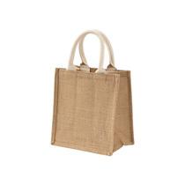 MUJI Jute Easy Stacking Shopping Bag A6