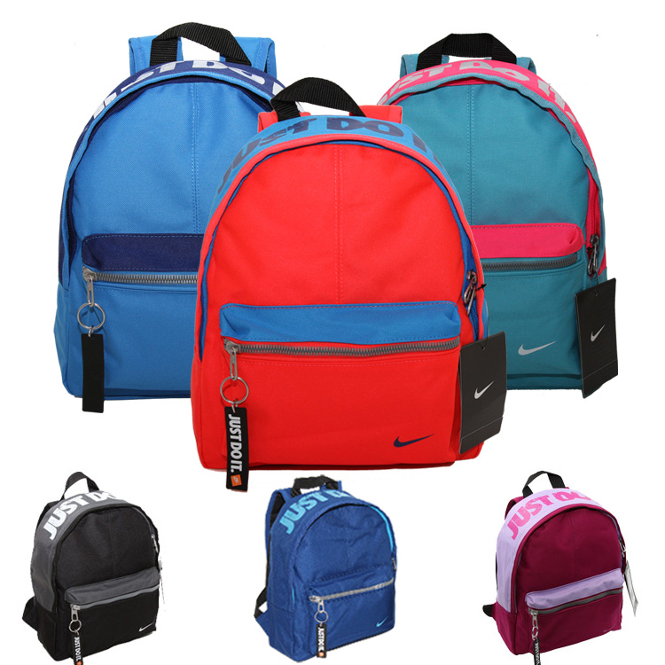 Genuine Nike Kids Kids Kids Kids Boys and Girls Shoulder Pack Backpack Mini Bag BA4606