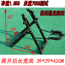 Bicycle ring table wheel Ring calibration table correction Frame Wheel Group correction Rack Wheel Group School ring