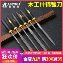 Woodworking file hardwood file rubbing knife shorty Mini semicircle triangle wooden file fine tooth contusion knife DIY grinding tool