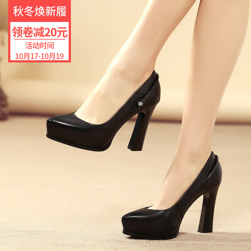 High-heeled women's thick with waterproof platform sexy 2018 new wild Korean fashion women's shoes black leather shoes female occupation