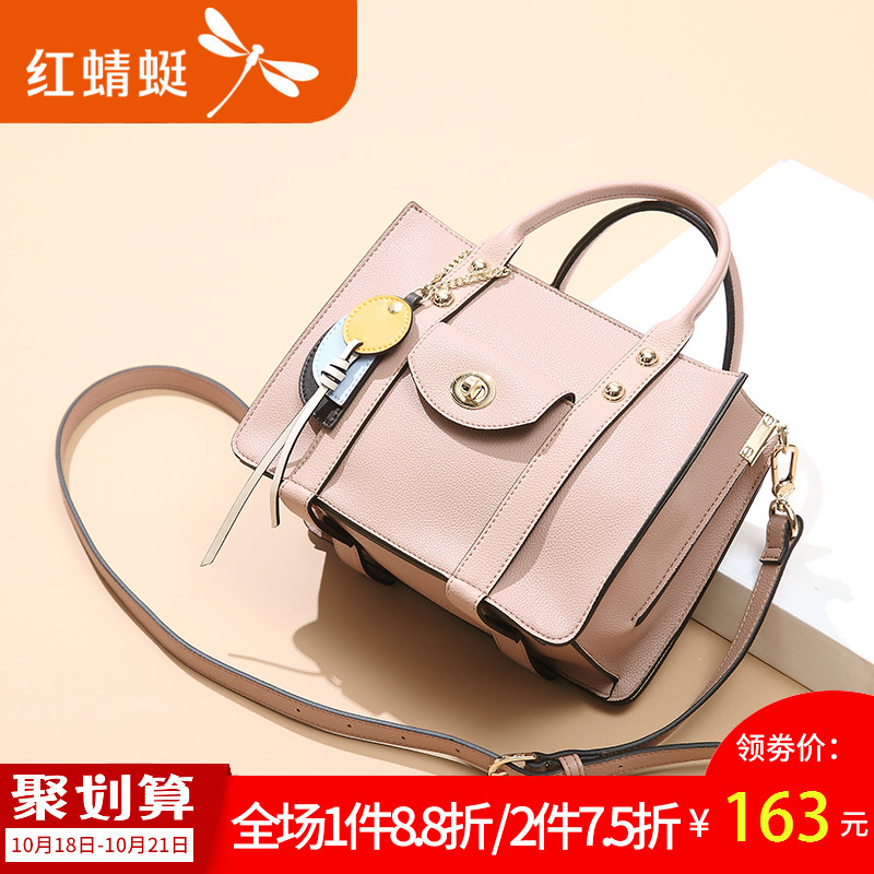 Red 蜻蜓 bag female 2018 new fashion tide wild shoulder bag Korean version of the small fresh summer small bag