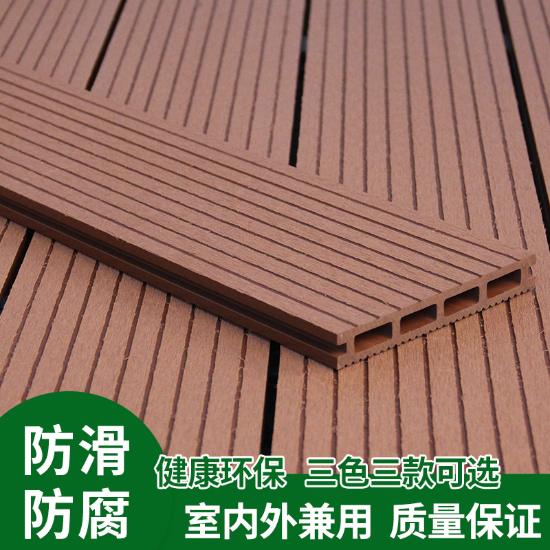 Outdoor balcony, outdoor courtyard, indoor bathroom, plastic wood garden, ecological anti-corrosive wood flooring, wood-plastic board flower rack