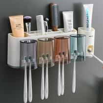 创意网红牙刷置物架刷牙杯漱口挂墙式卫生间免打孔壁挂式牙具套装