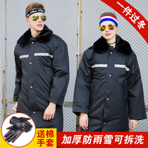 Security in winter thickening reflective strips cotton clothes