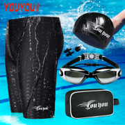 You set five men swimming trunks swimming trunks and fertilizer XL spa swimming loose pants suit