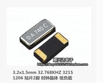 SMD PASSIVE CRYSTAL OSCILLATOR FOR STM32 32 768KHZ 3 2*1 5 3215 6PF FC-135 32768