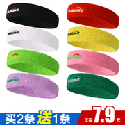Sweat band workout Headband Sweatband basketball men's athletic running anti sweat headgear headband scarf scarf for men and women