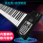 Piano house 61 key MIDI keyboard entry beginner thickened fold adult children portable 49 key keyboard