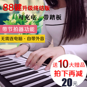 Piano house 88 key professional adult beginners exercise children portable folding thickening 61 key keyboard