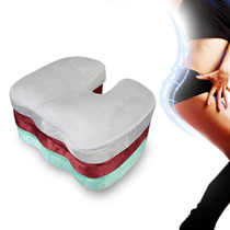 Daily Special U-type slow rebound memory cotton cushion thickened hemorrhoids pad butt buttocks buttock buttocks Pad chair mat