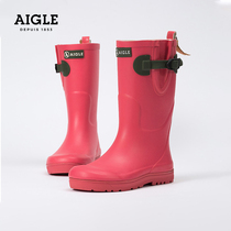 French AIGLE AIGAO WOODYPOP childrens natural rubber handmade rain boots waterproof and non-slip lightweight