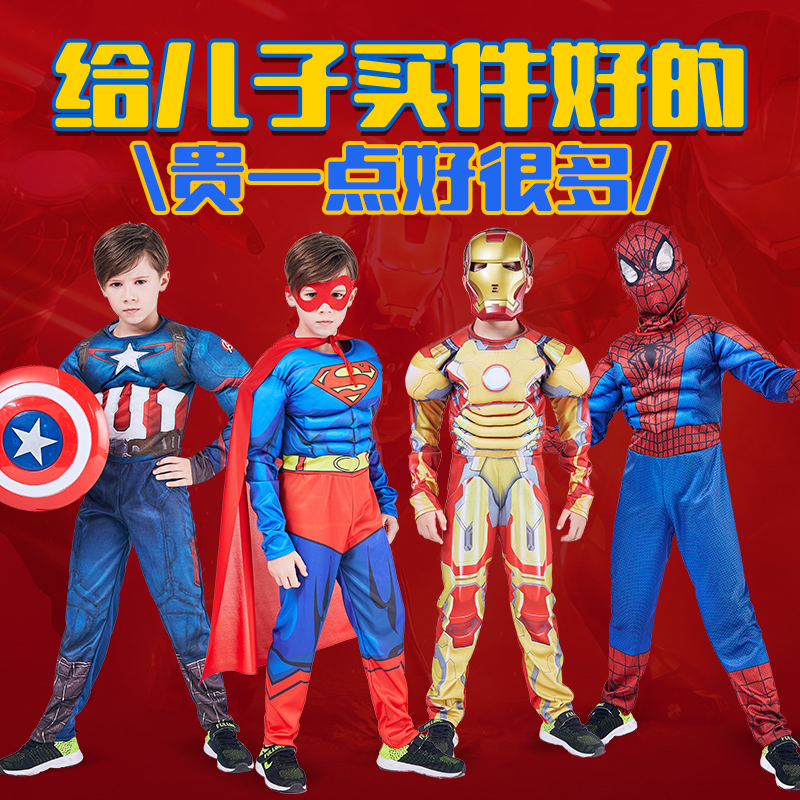 Halloween Children's Clothing Boy Cosplay U.S. Captain Spider-Man Iron Man Super Prime Clothing