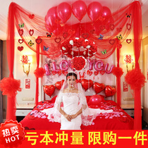 Creative Wedding Room Layout supplies flower ball romantic wedding decoration pull Wedding Supplies package bedroom new house
