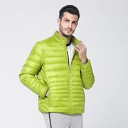 Tanboer 2017 clearance men's down jacket short ultra-thin jacket collar leisure light down TA8231