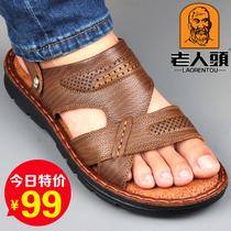 Пожилые головы сандалии мужчины 2020 весна новая натуральная кожа пляжная обувь толстая подошва первый слой коровьей кожи дышащий случайный прохладный тапочки