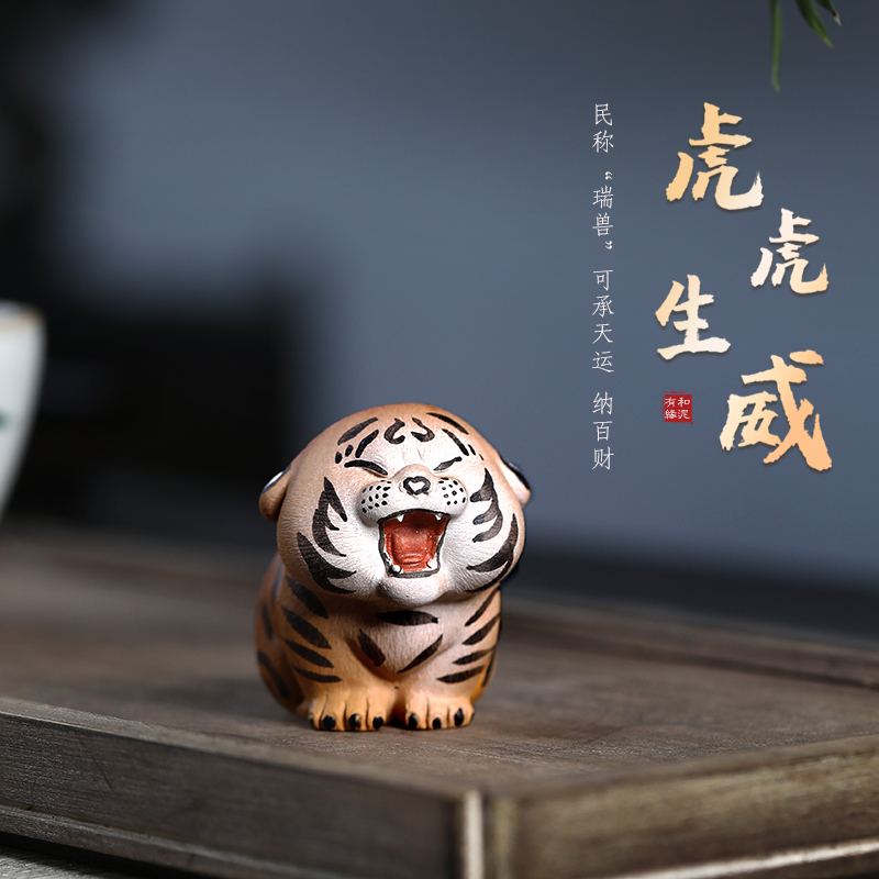 And mud has a reason Yixing purple sand tea to play tea ceremony creative boutique set piece tiger tea pet