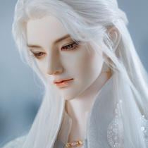 Dragon Soul HumanOid Society nine song series cloud Jun 3 minutes 80 uncle bjd doll sd doll official genuine original