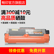 Chang-print is suitable for brother TN2325 powder box HL2260D 2560DN MFC7380 7480D DCP-708