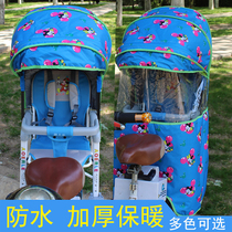 Enlarged electric vehicle bicycle child seat rear canopy windproof and cold anti-mosquito hood thick cotton shed