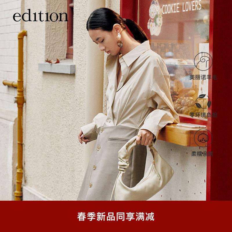 Edition dress womens 2021 spring new temperament design sense niche stack wearing fake two stitched shirt skirt