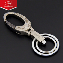 Bo Friends flagship store metal keychain men's simple car key ring personality creative double ring waist padlock key chain