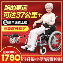 Folding portable electric wheelchair elderly elderly people with disabilities automatic hand push smart scooter semi-automatic four-wheel