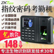 ZkTeco in the control of wisdom 3961 upgraded version of the fingerprint attendance machine clock on free software of fingerprint machine