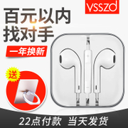 The way to F8 general iPhone6/i5s/plus/6s Apple mobile phone HUAWEI earplugs in ear headset wire
