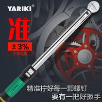 Метрический двухмасштабный заданный регулируемый высокоточный крутящий момент быстрого крутящего момента гаечного ключа кг гаечного ключа