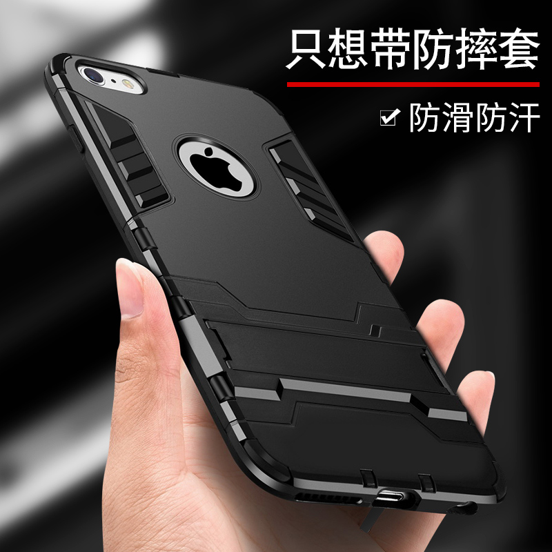 Apple 6 mobile phone case iPhone 6 plus anti-fall protective cover 6S net red all-encapsulated silica gel 6sp personality creativity 6P tide brand 6splus with finger ring bracket I6 male IP black same type tremble soft shell