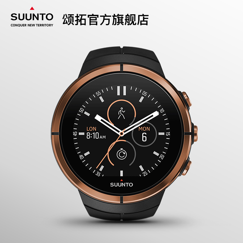 [The goods stop production and no stock]SUUNTO Songtuo Sparta Ultra Bronze Color Screen Bluetooth GPS Outdoor Waterproof Watch
