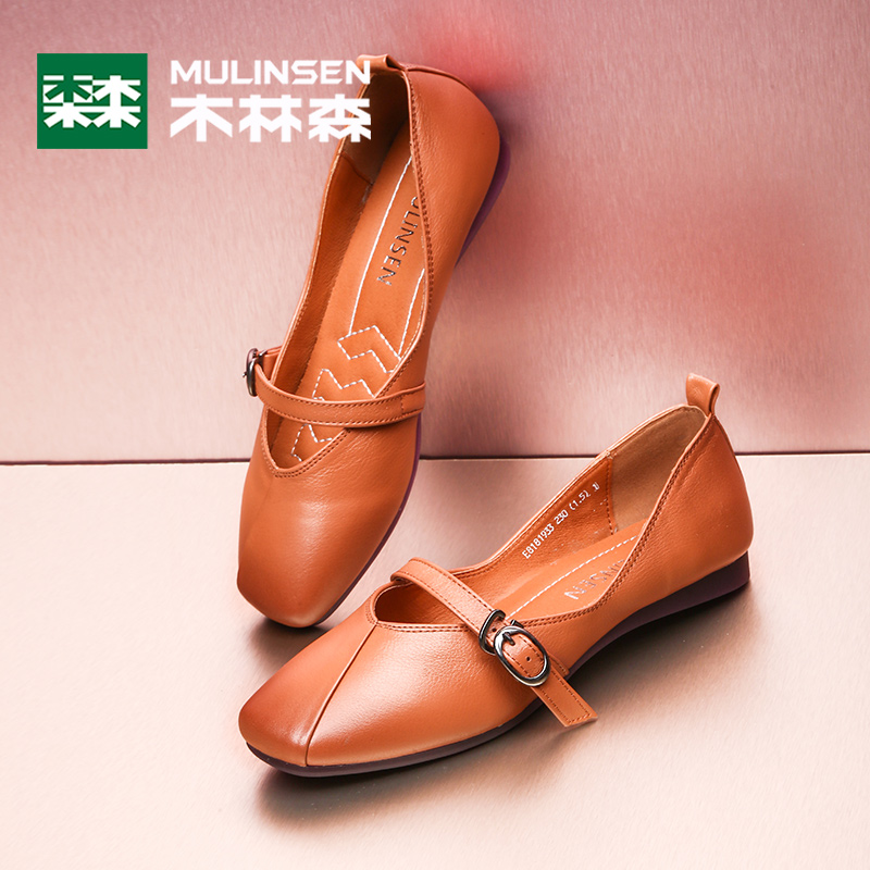 Mulinsen Women's Shoes Fashion Flat-soled Shoes