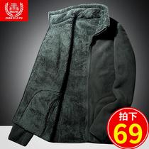 Catch velvet men and women winter outdoor velvet thickened warm top double-sided velvet coral velvet New Fleece Jacket