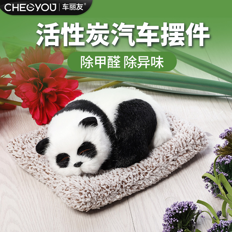 Car interior jewelry ornaments simulation dog activated charcoal in addition to formaldehyde in addition to odor car decoration supplies bamboo charcoal cartoon